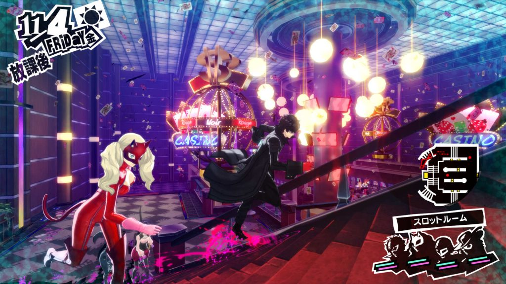 Persona 5 Palace N for Nerds