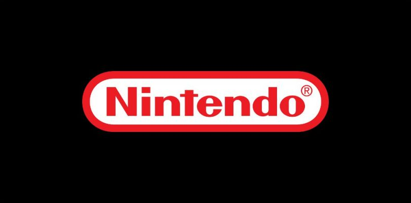 nintendo-logo N For Nerds